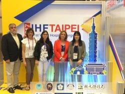 Congrés Mundial d'Hospitals 2017, International Hospital Federation, IHF