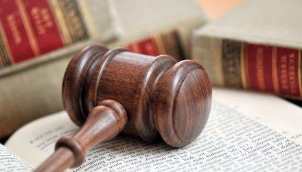 Sentència del Tribunal Suprem sobre el 1er Conveni SISCAT